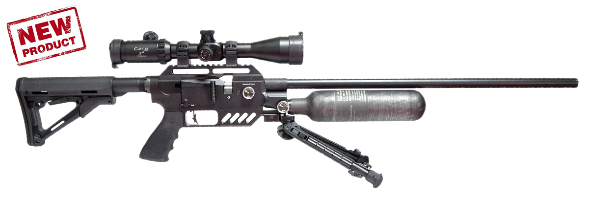 Europe Airguns specialized in compressed airguns - Europe Airguns